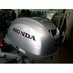 Мотор Honda BF 2.3 DH SCHU