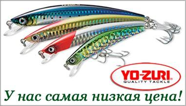 01da20e995838 Интернет-магазин ФАВОР :: товары для Рыбалки, Туризма и Охоты ...